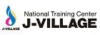 ナショナルトレーニングセンター Jヴィレッジ